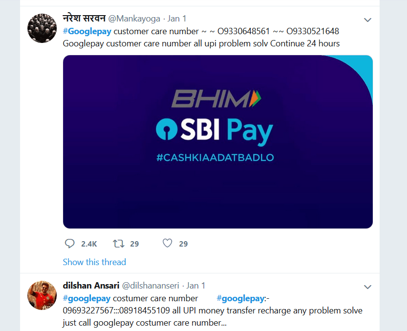 twitter-fake-customer-care-upi-fraud
